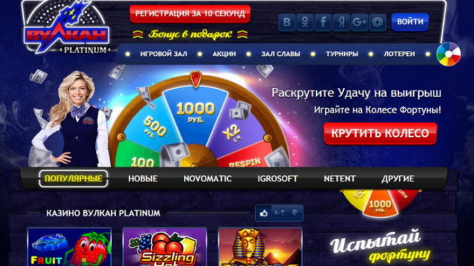 Роза казино отзывы william hill
