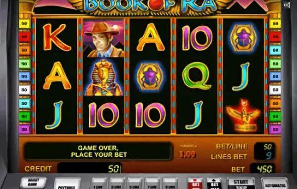 Автоматы игровые для компом играть в игровые автоматы онлайн бесплатно без регистрации алькатрас