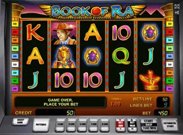 Правила игры в автоматы игровые голден интерстар 7700 пиратская прошивка бисс