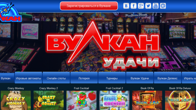 ИГРОВЫЕ АВТОМАТЫ ИГРАТЬ бесплатно онлайн в казино