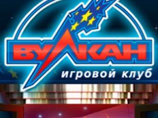 4азино777.ру забрать 2000