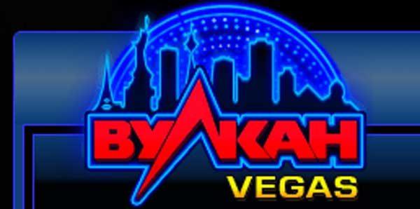 vulcan vegas казино