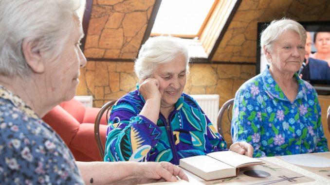 Частный пансионат для пожилых москва